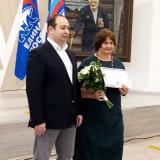В.М. Волошин и Н.М. Тульская