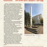Vystavka-Kraevedov-01