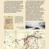 Vystavka-Kraevedov-15