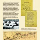 Vystavka-Kraevedov-16