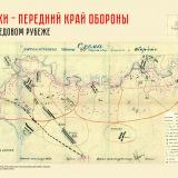 Vystavka-Kraevedov-17