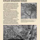 Vystavka-Kraevedov-22