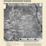 Vystavka-Kraevedov-23