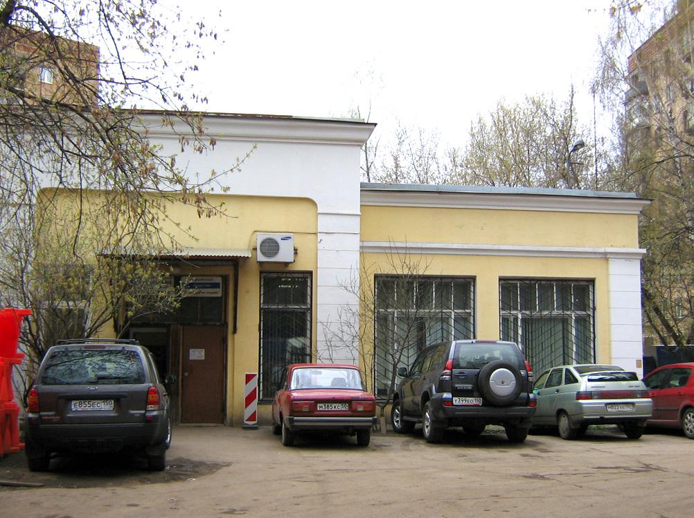 Фото 10. Бывший магазин культтоваров. Фото 2014 года.