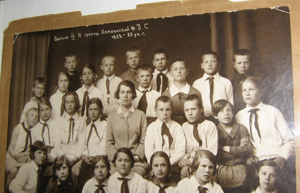 Фото 7. Выпускники начальной школы 1933 года. Фото из музея школы № 5.