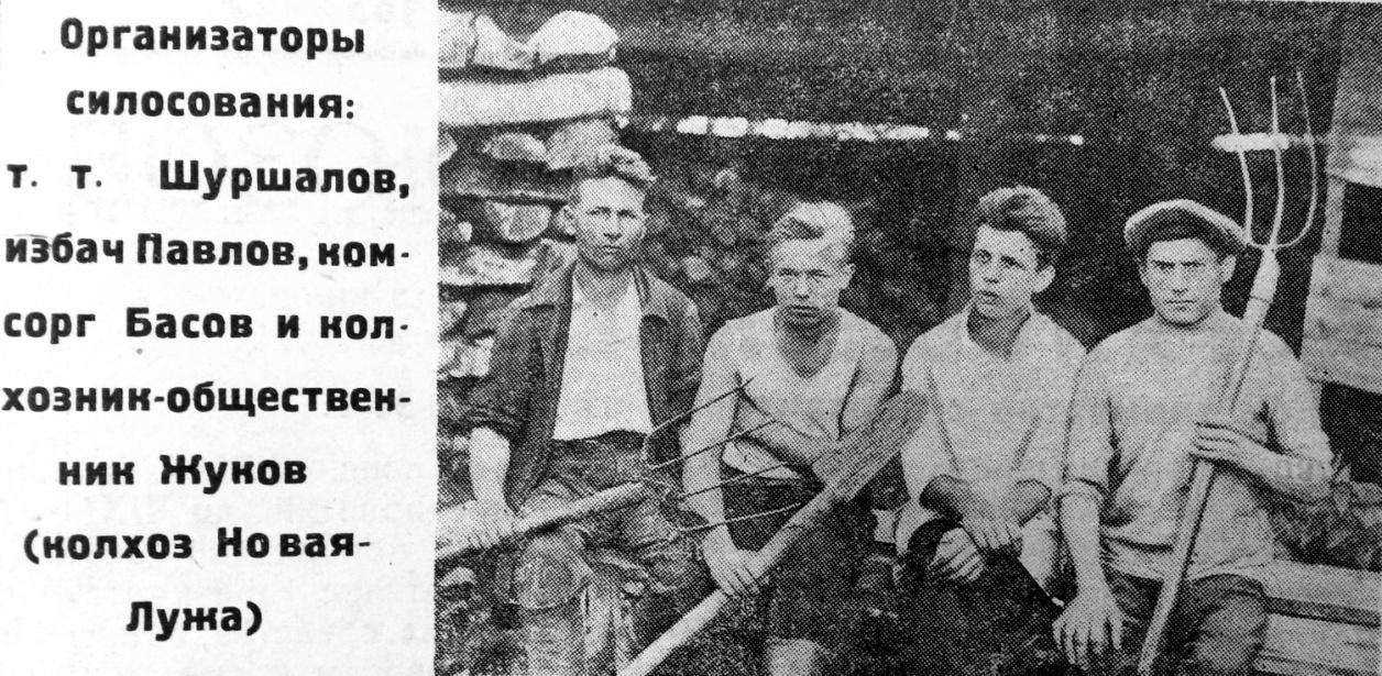 Рис. 9 1934г. №153 от 27 сентября