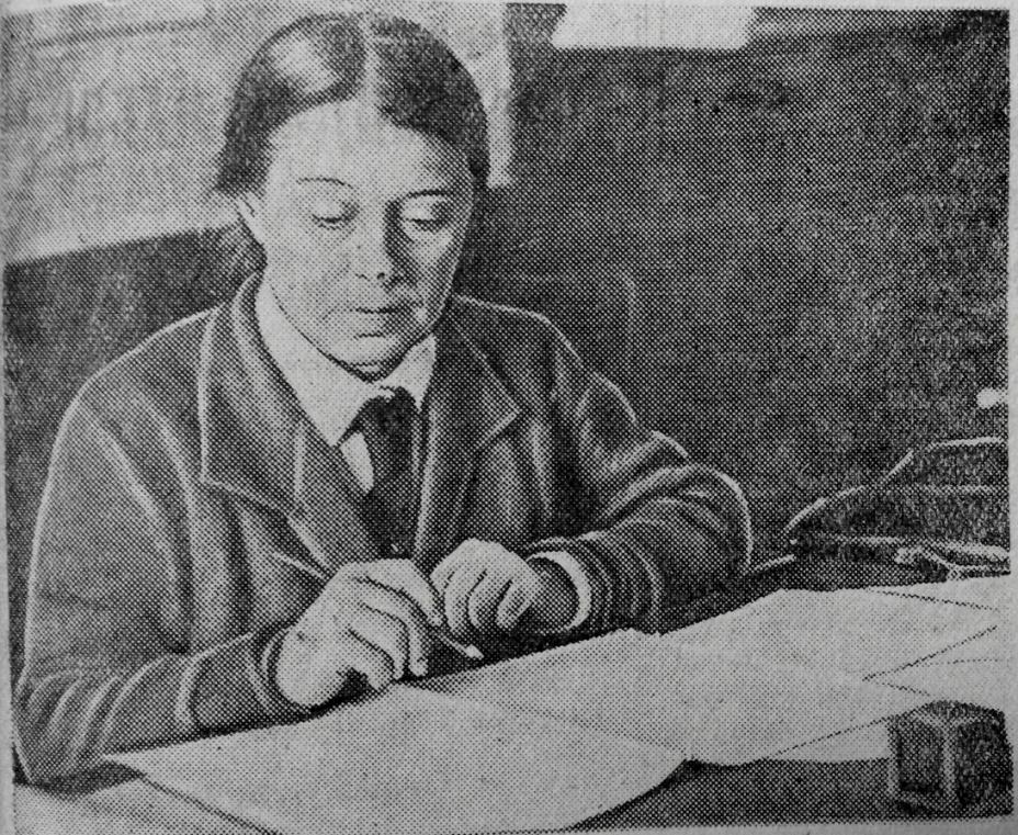 Рис. 16 Педагог-отличница Химкинской средней школы тов. Рыбкина А.В. 1939г. №26 от 12 февраля.