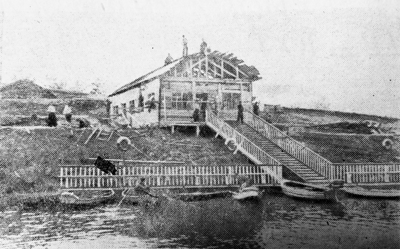 Рис. 21 Строительство лодочной станции завода им. Чкалова.1939г. №128 от 4 августа.