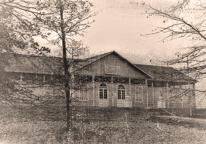 Рис. 5 Музей в парке Льва Толстого, 1980-е годы. Фото из музея школы №5.