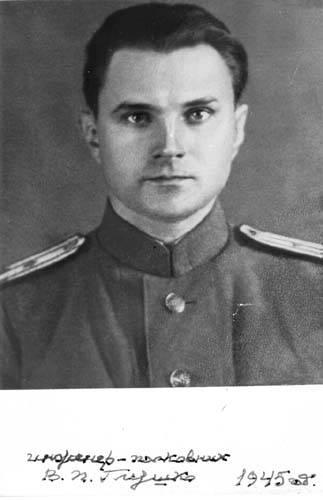 Рис.1 В.П. Глушко, Германия, 1945 год.