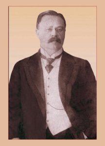 Сергей Павлович Патрикеев