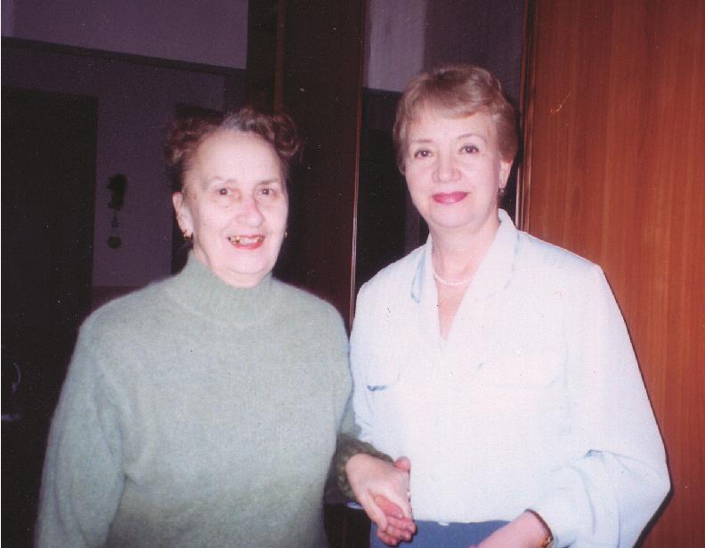 В.А. Мартынова (Пистолькорс) и Е.В. Михайлова (Патрикеева)