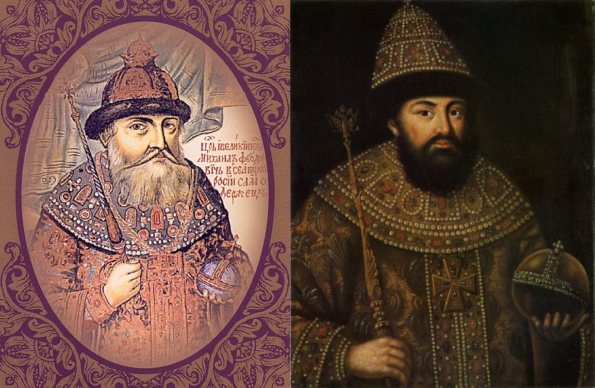 Рис.1 и 2. Цари Михаил и Алексей Романовы.