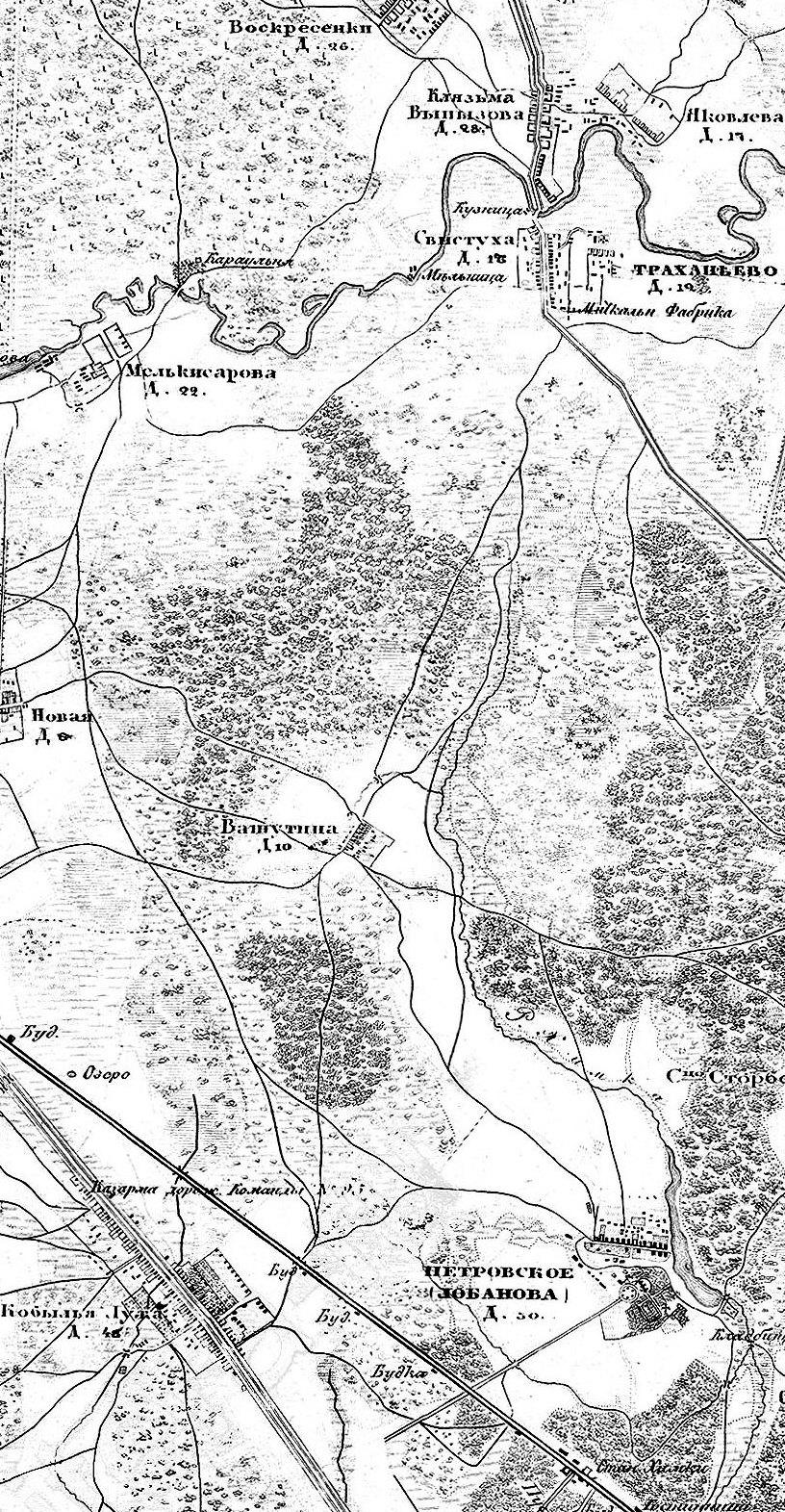 Рис. 2 Фрагмент топографической карты окрестностей Москвы. Гравирована 1852, исправлена в 1855, 1887г.
