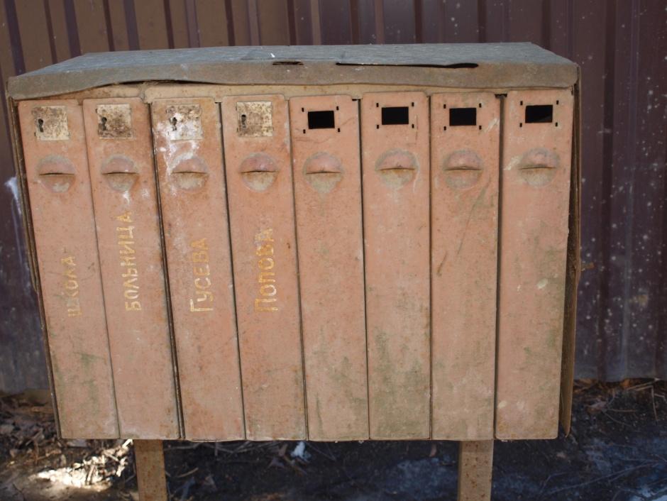 Рис. 16 Почтовыеящики-свидетелипрошлых времён.Фото А. Кирьянова.