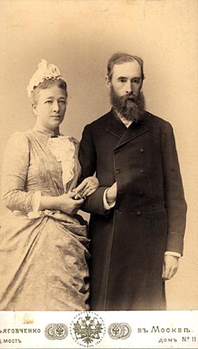 Вера Николаевна и Павел Михайлович Третьяковы. 1880-е