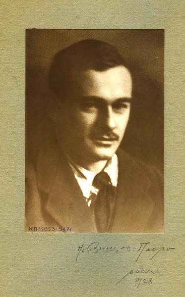 Рис.2 Владимир Васильевич Згура (1903-1927). Фото с сайта Общества изучения русской усадьбы.