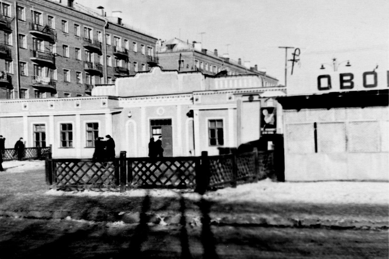 Рис. 3 Клуб имени В.П. Чкалова, начало 1960-х годов.