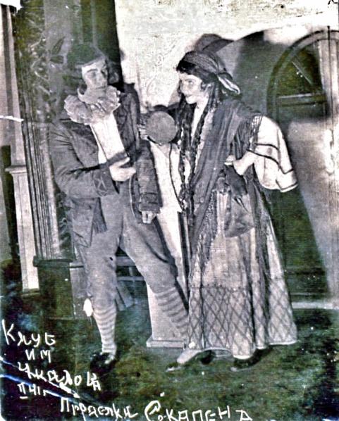 Рис. 9 Сцена из спектакля «Проделки Скапена», 1941 год.