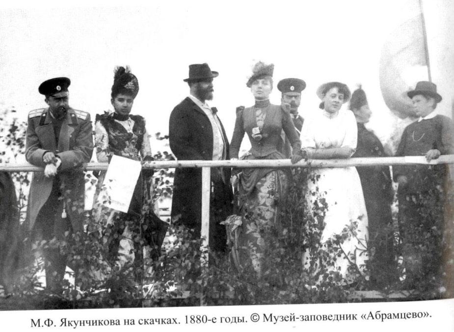 На скачках в Киреево.© Музей-заповедник Абрамцево.
