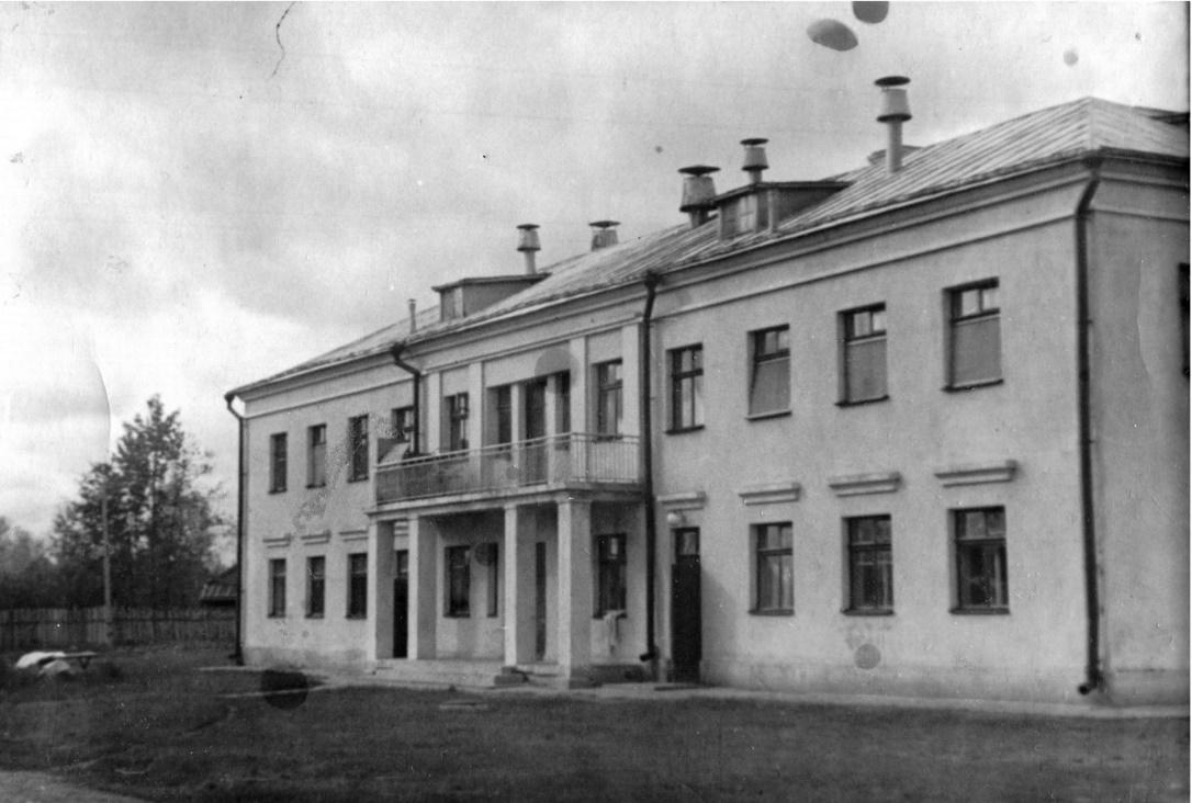 Фото 1. Июнь 1943 год. Детские ясли № 2, это здание сохранилось до сих пор по современному адресу ул.Чкалова, дом 11