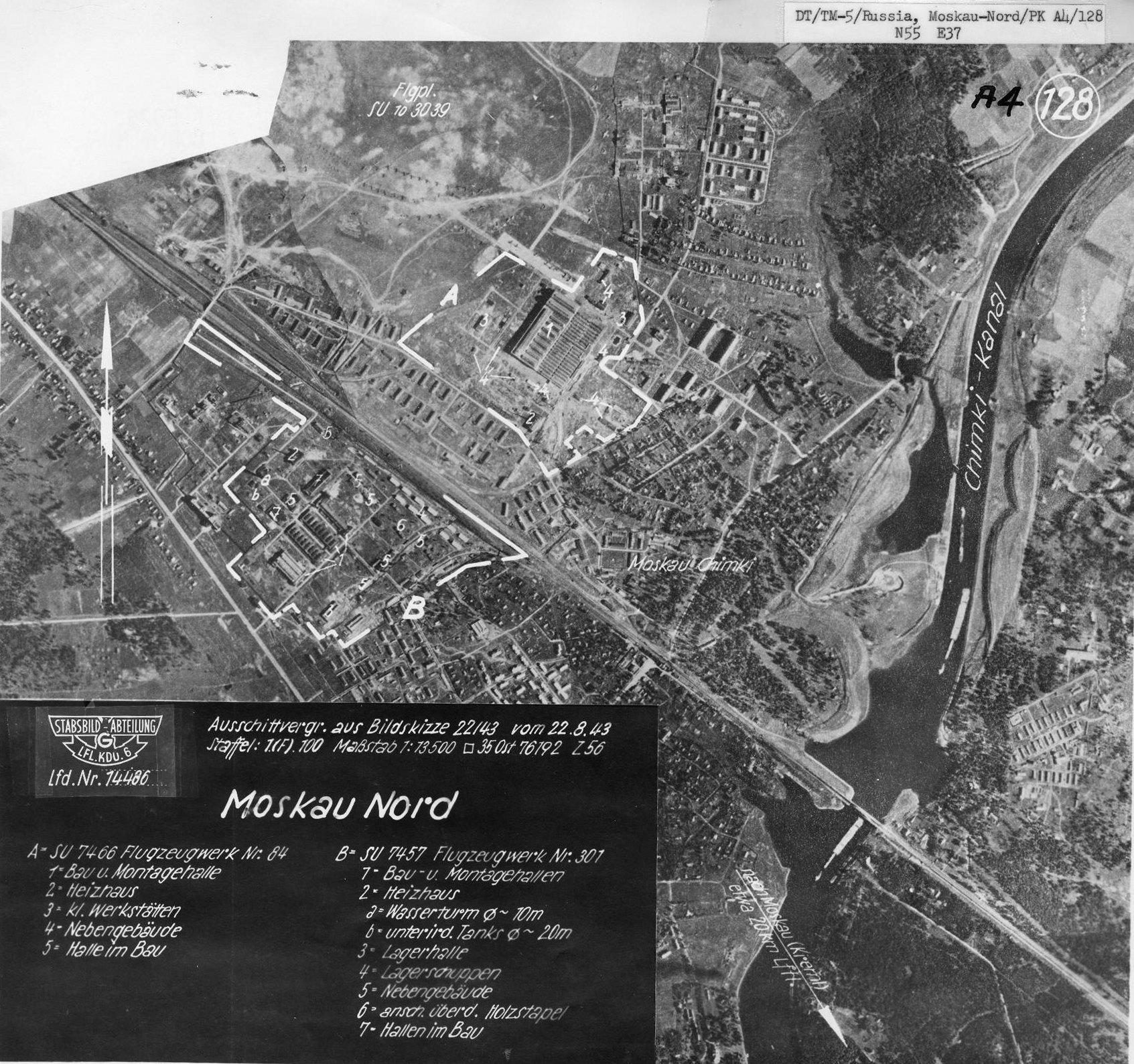 Фото 2. Немецкая аэрофотосъёмка территории авиазаводов №84 и №301 в г. Химки от 22 августа 1943 г.