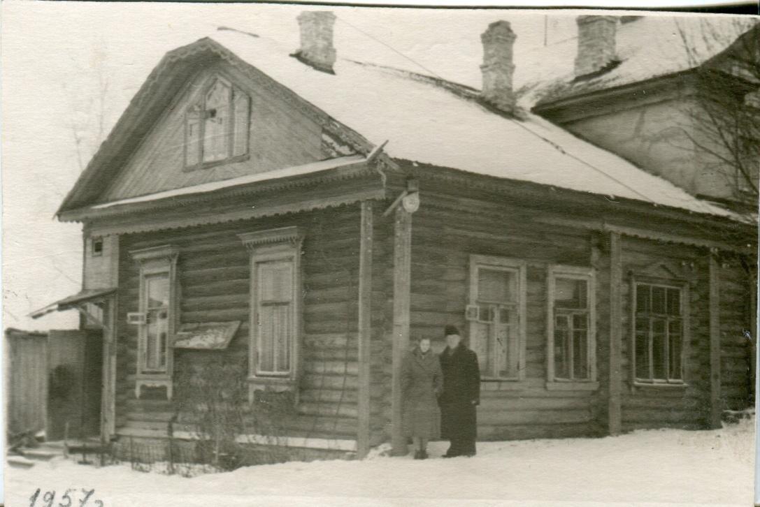 Рис. 2 Дом, в котором проживала наша семья с 20 мая 1930 г. по 1 апреля 1957 г.Фото из архива И.Н. Шумилкиной.