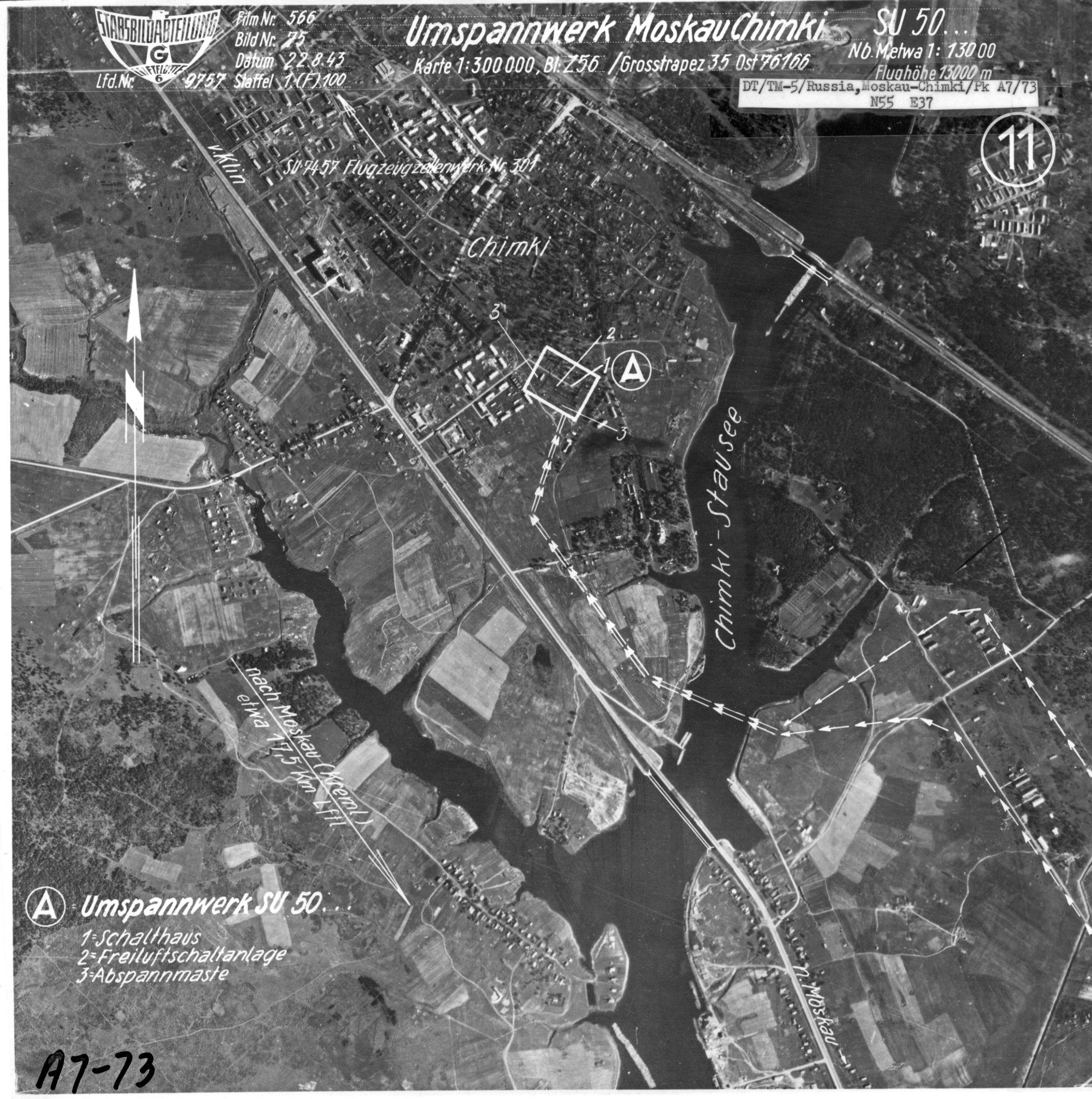 Фото 3. Немецкая аэрофотосъёмка электроподстанции на территории г. Химки от 22 августа 1943 г.