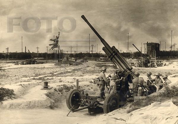 Зенитки около ВДНХ 1941г.