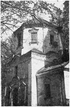 Рис.3. Фрагмент храма Сергия Радонежского.