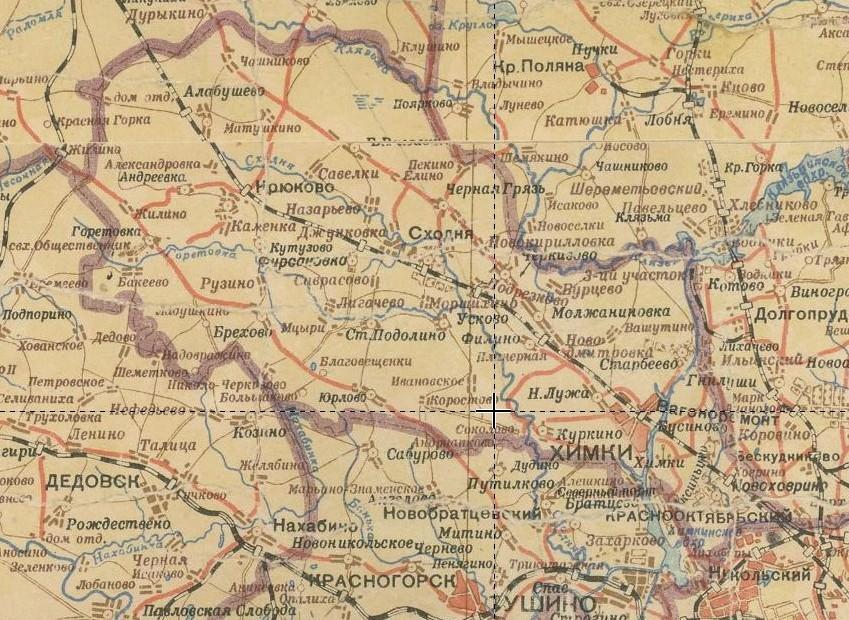 Рис. 5 Карта Московской области. 1947 год. Фрагмент. Выделен Химкинский район.