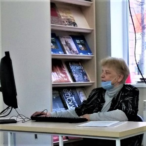 Доклад Т.Г. Руновой