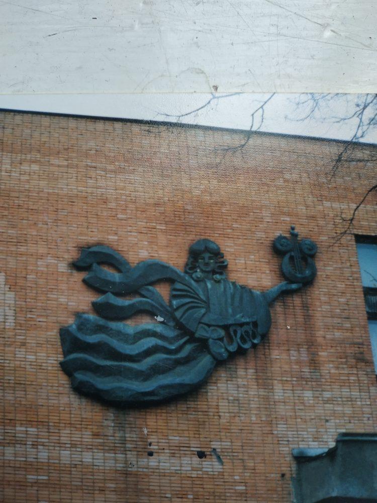 Образец творчества КХР на Центральной детской школе искусств в Химках