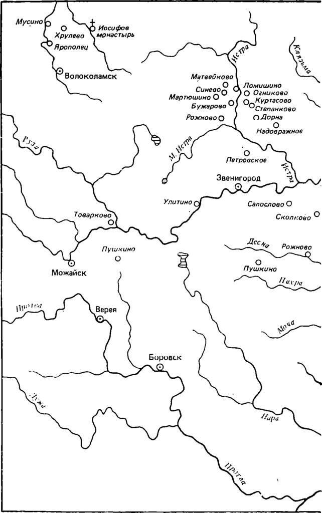 Селения по р. Истре и р. Москве, многие из которых связанны с родом Пушкиных.