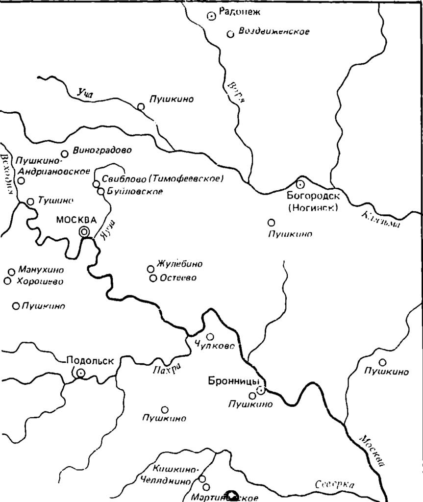 Селения по р.Москве и Клязьме, многие из которых связанны с родом Пушкиных