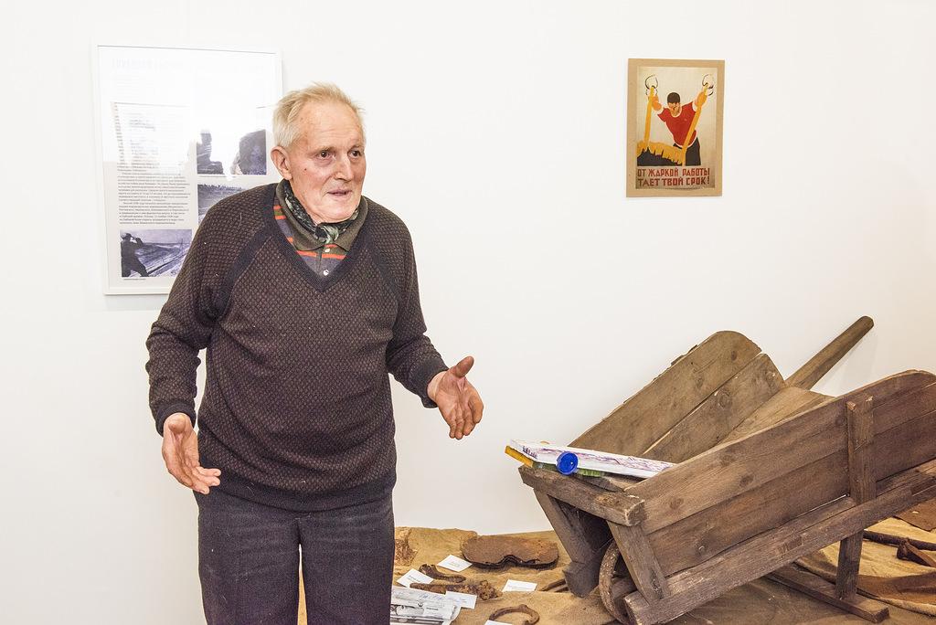 В.В. Чигарев